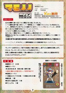 manual001