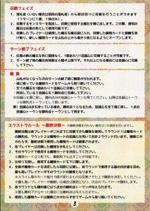 manual003