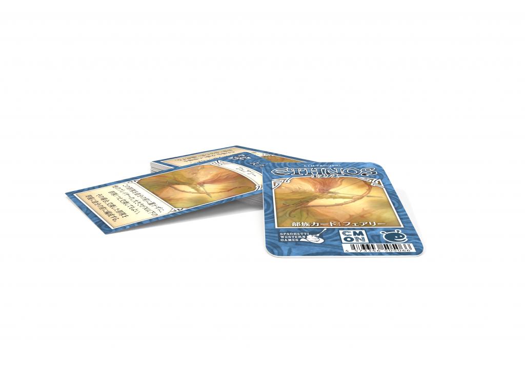 エスノス 部族カード:フェアリー 日本語版